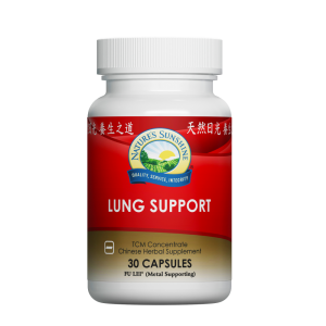 Lung Support TCM Concentrate